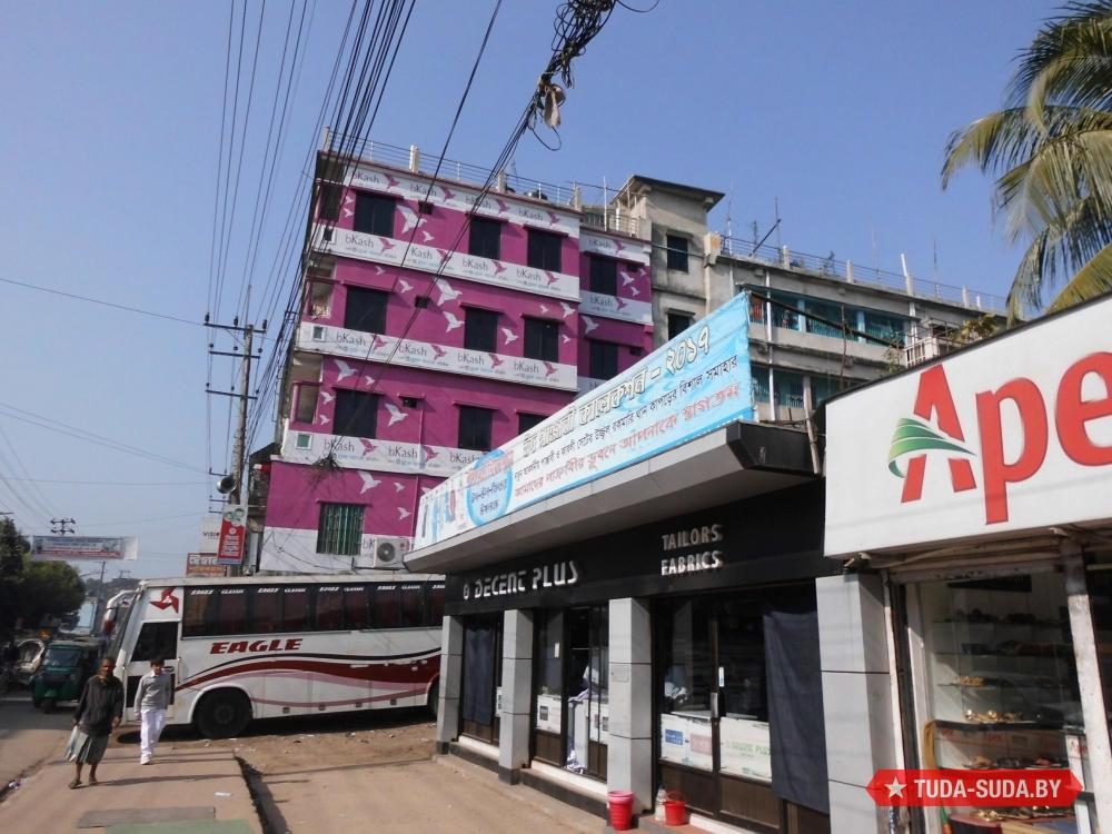Hotel Sagor Gaon