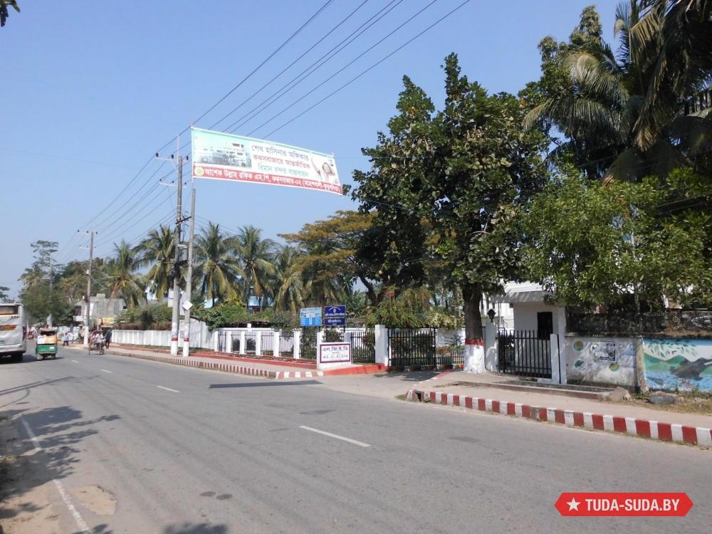LGED Cox's Bazar