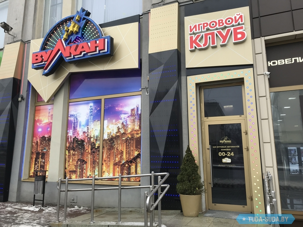 Курган монако клубы рестораны игровые автоматы игровые автоматы демо версия крейзи манки скачать