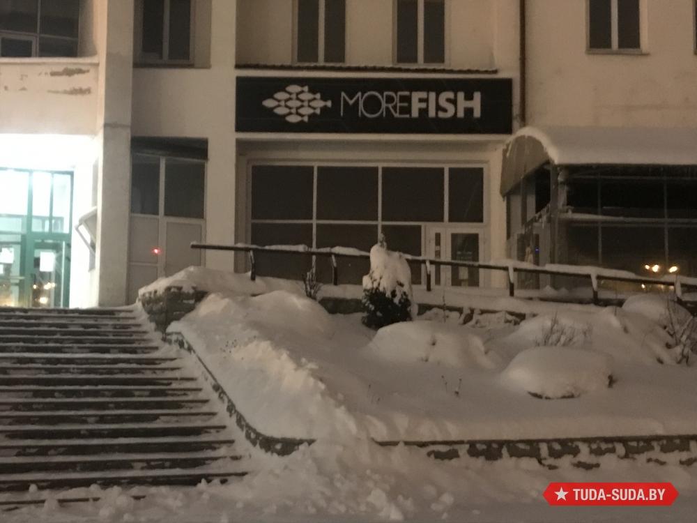 Ресторан Morefish