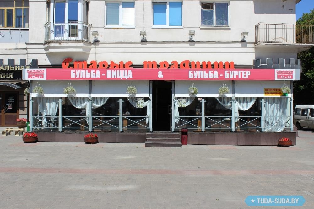 Курган монако клубы рестораны игровые автоматы трахнули в казино